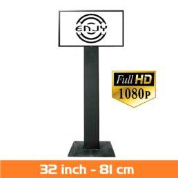 LCD Scherm huren - Verhuur van LED scherm 32inch - FullHD